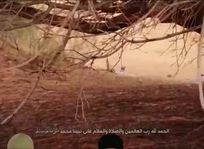 News video: Islamic State Shot and Beheaded 30 Ethiopian Christians in Libya